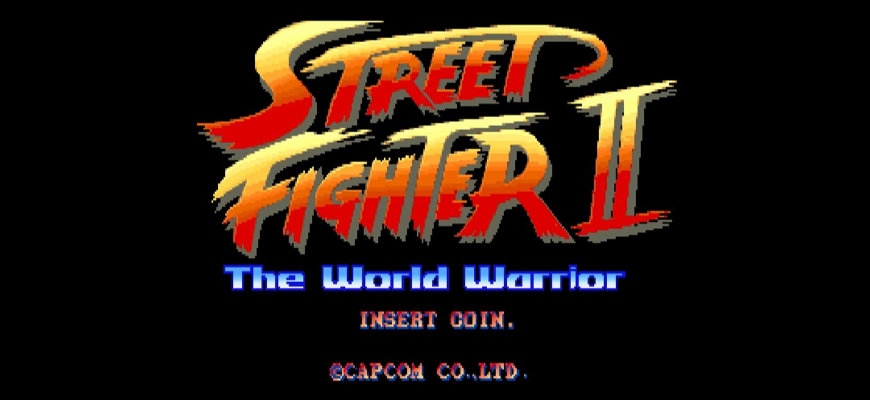 NetEnt working on creating Street Fighter ll slot game - Banner