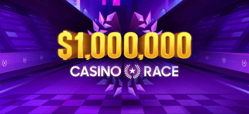 Poker Stars Casino Million Dollar Casino Race Banner