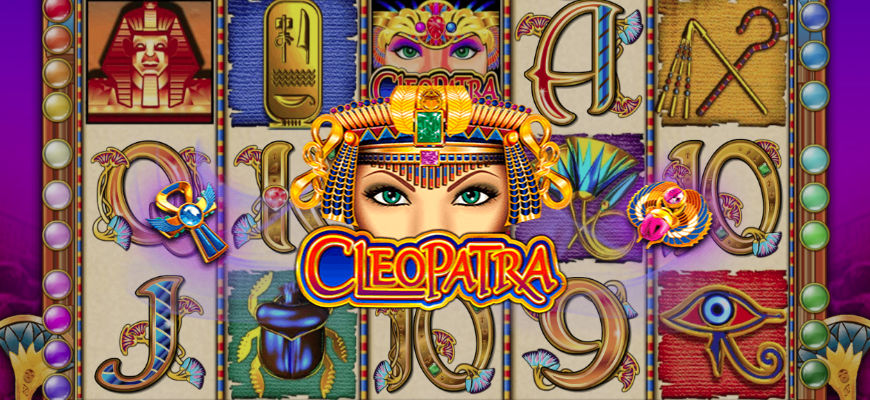 Best Egyptian Themed Slots At No Wagering Casinos 2021 Hero