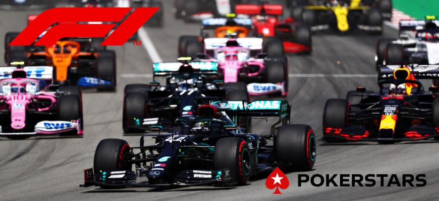 Formula One Partners With PokerStars Hero