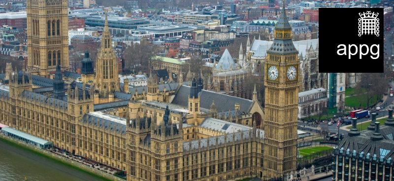APBGG Investigate UK Gambling Commission Hero